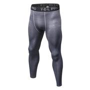 三极 TP8017 户外运动健身跑步紧身速干弹力紧身长裤 M 灰色