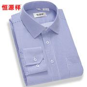 恒源祥 C15X010077 長袖條紋襯衫 44 深藍色