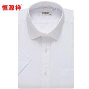 恒源祥 M01-88061 短袖襯衫 38 白色