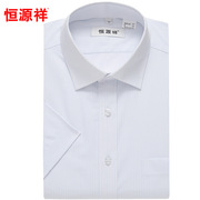 恒源祥 M01-6053 短袖条纹衬衫 40 淡蓝色