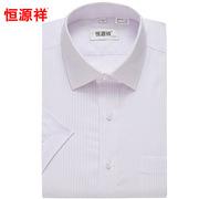 恒源祥 M01-6061 短袖条纹衬衫 38 淡粉色