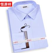 恒源祥 C15X010023-D 短袖细条纹衬衫 40 蓝色