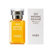 HABA  鯊烷美白美容油 15ml