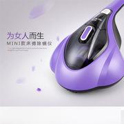 小狗 D-606 除螨儀 365*220*140mm 紫色