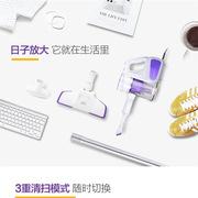 小狗 D-526 有線手持吸塵器 320*108*205mm 淡紫色