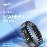 乐心 MAMBO大麦版 手环(黑色) 20*10*215mm 黑色