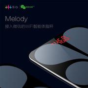 樂心 Melody 體脂秤 320*320*25mm 黑色