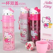 凯蒂猫 KT-3753 双用直饮背带保温杯  粉红色