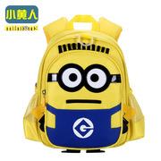 小黄人 XHR6807 幼儿书包-双眼  黄色