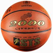火車 STS2000_7# 火車頭籃球
