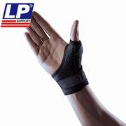 LP 563CA 菱格多孔單片運動用可調式支撐拇指護套  黑色