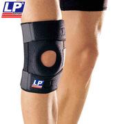 LP 733CA 菱格多孔单片运动用可调式垫片支撑护膝  黑色