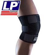 LP 756CA 菱格多孔单片运动用可调式护膝  黑色