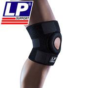 LP 758CA 菱格多孔单片运动用可调式垫片护膝  黑色