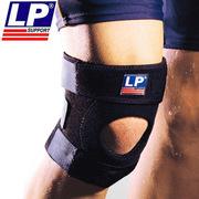 LP 788CA 菱格多孔单片运动用可调式护膝  黑色