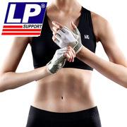 LP FT911_M 健身手套(女用)  淺灰色