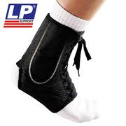 LP 787_XL 运动用可调式U型支撑护踝  黑色
