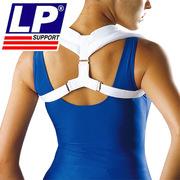LP 901_XS 可调式锁骨带  白色