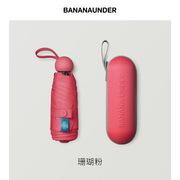蕉下 F.2.83060501 膠囊系列五折太陽傘(珊瑚粉)  粉色  撐開高*直徑:54*95cm折疊高*直徑:19*7cm