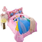 迪士尼 MM-2008 儿童全棉12868四件套 200*230cm 1.5米、1.8米 粉红色  适合1.5米和1.8米床用(粉色)
