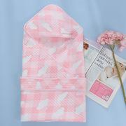 貝彤 BT103236 空氣感針織棉抱被 90*90cm 粉色