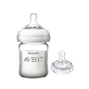 新安怡 STBXAY008 寬口徑自然順暢系列玻璃奶瓶 125ml+奶嘴慢流量