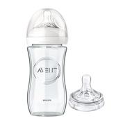 新安怡 STBXAY013 寬口徑自然原生玻璃奶瓶 240ml+中流量