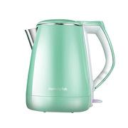 九阳 K15-F29 电热水壶、开水煲 1.5L 草绿色  304不锈钢 烧水防烫