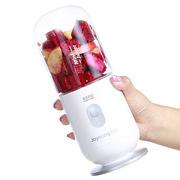 九阳 JYL-C902D 榨汁机 350ml 白色  可作充电宝果汁机 电池容量:1500mAh;