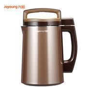 九陽 DJ13B-D79SG+JLW2601D 豆漿機、煎鍋 20個起訂 DJ13B-D79SG:1.3L、JLW2601D:26cm 咖啡色  預約家用全自動外加不粘鍋