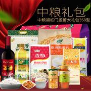 国产  米面粮油套餐B 300元 1盒
