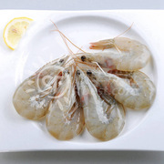 Champmar  美白虾 2kg