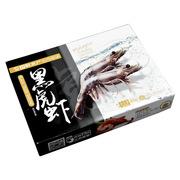GUOLIAN  黑虎蝦 800g