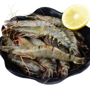 GUOLIAN  黑虎虾 800g