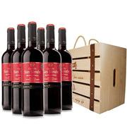 西莫  紅葡萄酒 750ml*6