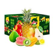 国产  水果礼盒 300元 5KG