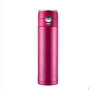 爱慕莎  捷程真空不锈钢弹盖保温杯 460毫升 粉红色