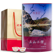 桃淵茗  正山小種 250g*3