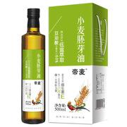 帝麦  小麦胚芽油 500ml*3