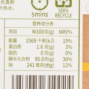 彩晟食糧  蔓越莓雪梨銀耳 105g*5