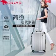 愛華仕 OCX6220 拉桿箱 24寸 銀灰色