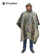 三极 TP1906 多功能成人户外加厚雨衣雨披大衣斗篷男 均码 枫叶迷彩