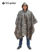 三极 TP1906 多功能成人户外加厚雨衣雨披大衣斗篷男 均码 数码迷彩