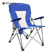 三极 TP8865 户外便携式加厚折叠导游钓鱼靠背椅  蓝色