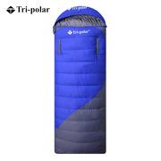三极 TP2940 户外伸手羽绒成人室内午休冬季鸭绒睡袋  蓝色