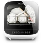 九陽 X6 洗碗機  純白色  九陽(Joyoung) 洗碗機X6家用臺式洗碗機全自動智能烘干除菌 白色