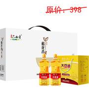 國產  香水300元組合21 云尚六水香稻花香有機米(2.5kg袋裝)非轉基因大豆油5L 玫紅色