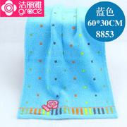 潔麗雅 8853 純棉炫麗毛巾 10條 混色