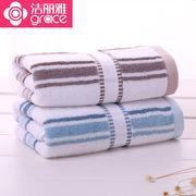 潔麗雅 6498 多臂彩條緞檔毛巾 10條 混色