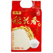 先农氏 5公斤 家多米五常稻花香   真空双层包装